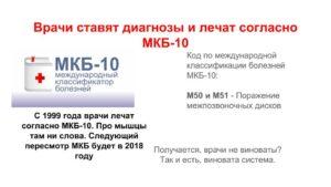 Мкб 10 ущемленная вентральная грыжа