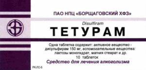 Таблетки Тетурам: отзывы врачей-наркологов. Польза тетурама от алкоголизма и отзывы врачей