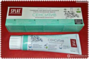 Зубная паста для брекетов — какую выбрать? Виды и состав пасты ГОИ. Лучшие лечебные зубные пасты