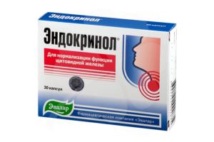 Какие таблетки пить при воспалении щитовидной железы. Таблетки и другие препараты для лечения щитовидки