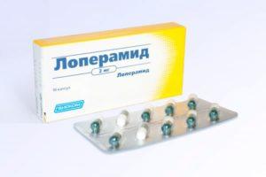 Лоперамид активное вещество. Лоперамид до или после еды