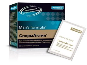 Что попить мужчине для подвижности спермиев. Обзор препаратов для улучшения спермограммы