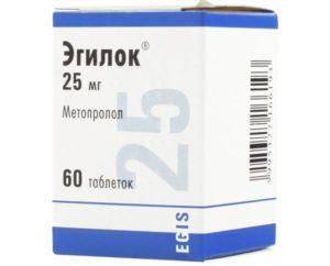 Эгилок 25 отзывы врачей. Эгилок: инструкция по применению и для чего он нужен, цена, отзывы, аналоги