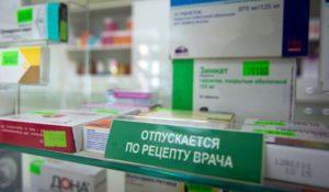 Порядок выписки рецептов на льготные лекарства. Что делать, если льготного лекарства по рецепту врача нет в аптеке? на льготных условиях