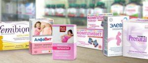 Витамины после родов для восстановления. Витамины после родов: самые полезные комплексы и натуральные составы