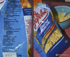 Кукурузные хлопья без сахара, польза и вред