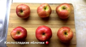 Как запечь яблоко в духовке для кормящей. Можно ли есть яблоки кормящей матери? Или стоит ограничиться