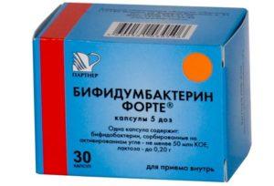 Как пить бифидумбактерин до еды или после. Бифидумбактерин польза и вред для организма