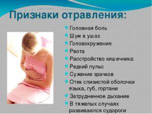 Болит низ живота тошнит кружится голова причины. ? Тошнота, головокружение, слабость, рвота, боль в животе: что это, причины
