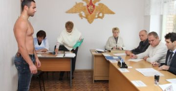 Что смотрит гинеколог на ввк. Военно-врачебная комиссия. Подготовка к прохождению комиссии