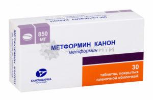 Метформин. Сложности омоложения - метформин