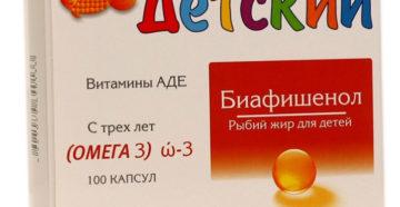 Рыбий жир применение для детей. Доктор комаровский о рыбьем жире для детей
