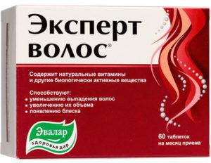 Какие витамины пить для укрепления волос. Витамины для секущихся волос: что принимать против сечения