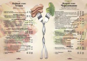 Рыба в духовке по дюкану. Рецепты диеты дюкана атака - меню на неделю из разрешенных продуктов