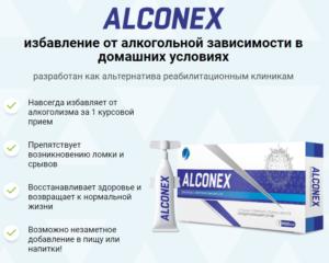 Препараты для борьбы с алкогольной зависимостью. Таблетки от алкогольной зависимости: отзывы, цены, применение