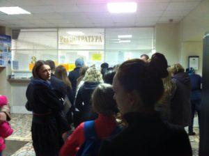 Поликлиника на новоселов 8 телефон регистратуры