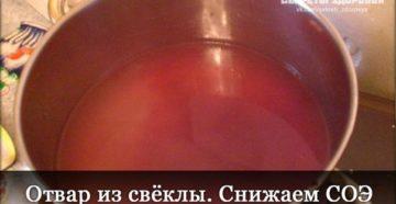 Снижение соэ в крови народными средствами. Как понизить соэ в домашних условиях быстро