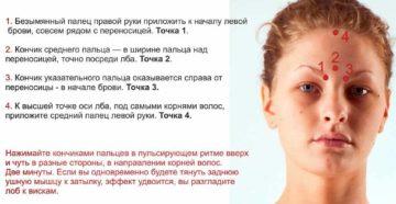 Почему болит сверху бровь. Боль над бровью слева при надавливании. Лечение головной боли над бровями. Проблемы нервной системы