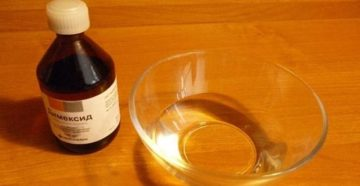 Что делать если ребенок выпил раствор димексида. Как использовать димексид для ускорения роста волос. Применение в гинекологии: как делать тампоны с Димексидом