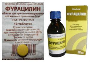 Купить раствор фурацилина для промывания глаз. Фурацилин - инструкция по применению