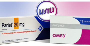 Омез или Омепразол или Фамотидин - что лучше? Аналоги омеза подешевле в таблетках