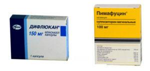 Лечение молочницы пимафуцином и флуконазол. Что лучше от молочницы пимафуцин или дифлюкан