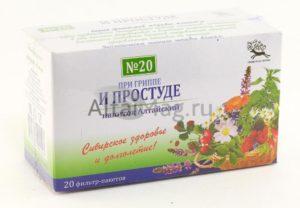 Лечение травами при простуде и гриппе. Лучший травяной сбор от простуды и гриппа: схема приема