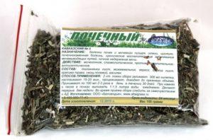 Лекарственные травы для очищения и лечения почек, мочегонные сборы. Заболевания почек: лечение и профилактика травяными сборами